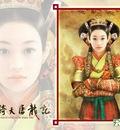yi tian tu long